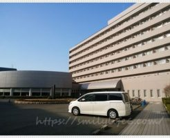 aots関西海外研修センター